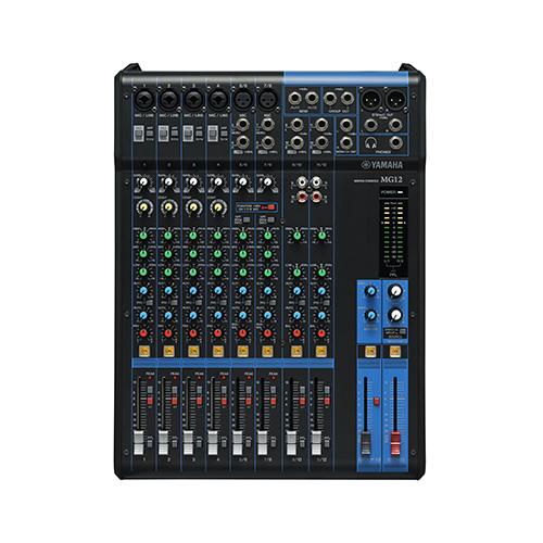 Console-mixage-Yamaha